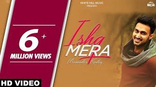 Ishq Mera (Full Song)   Maninder Kailey   MixSingh   Latest Punjabi Songs   White Hill Music