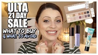 What to Buy & What to Avoid | ULTA 21 DAYS OF BEAUTY SALE