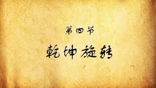 Donghua Chan Dong Gong (Master Yu Wanxing)