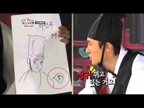 [JTBC] 신화방송 (神話, SHINHWA TV) 25회 명장면 - 서로에게 너무 똑같은? 그림