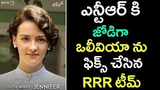 Olivia Morris Pair up with Jr NTR in RRR Movie..
