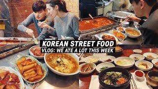 Favorite Korean Street Food 🍜 & Weekly VLOG 외국에 계신분들이 가장 그리워할 한식!