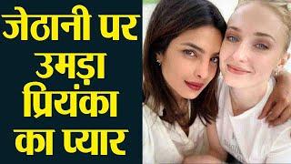 Priyanka Chopra shares selfie with Sophie Turner before her marriage | FilmiBeat