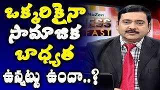 Media Reaction over Tollywood Ban on News Channels..