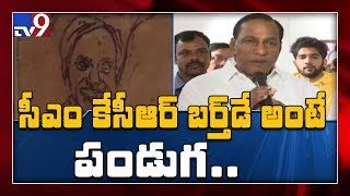 Exhibition captures rare moments of KCR's life in Madhapur..