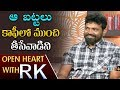 Sukumar About Rangasthalam Costumes- Open Heart with RK