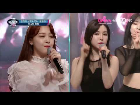 [Vietsub] 170406 Minah @I Can See Your Voice EP06