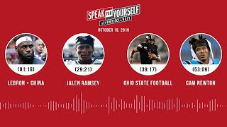 SPEAK FOR YOURSELF Audio Podcast (10.16.19)with Marcellus Wiley, Jason Whitlock   SPEAK FOR YOURSELF