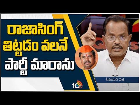 BJP lacks capability to make party strong in Telangana: Motkupalli Narasimhulu