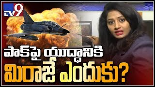 Special report on Surgical Strike 2.O Impact - TV9 Exclusi..