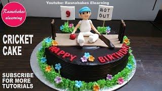 Cricket birthday chocolate cake decorating tutorial classes video
