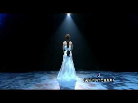 門倉有希 - J & 李仙姫 - Jへ (이선희 J에게 일본어 버젼)