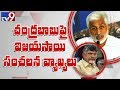Vijaya Sai Reddy satirical comments on Chandrababu and Lokesh
