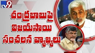 Vijaya Sai Reddy satirical comments on Chandrababu and Lok..