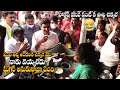 Nara Lokesh making hilarious fun with tea selling woman during Tirupati by-poll campaign