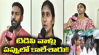 Silpa Mohan Reddy Family Exclusive Interview | Nandyal By-Election