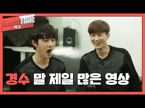 엑소의 쇼타임 - HD 엑소의 쇼타임 EXO 보컬라인 저음최강자전 9회 EXO'S Showtime ep.9 low note battle 低音対決