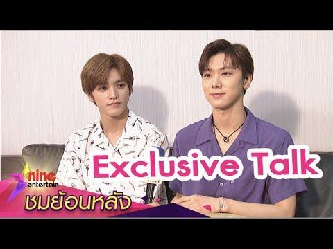 Exclusive Interview : NCT U