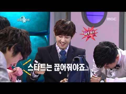 The Radio Star, Kwang-hee(1), #13, 김종민, 김형준, 광희(1) 20110413
