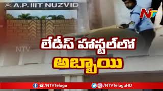 Young boy enters Nuzvid IIIT Girls Hostel, stays one day, ..
