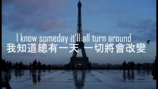 Matisyahu - One day lyrics 中英文歌詞