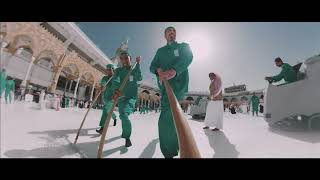 فيلم إحسان من الحرم | تنظيف المسجد الحرام     -