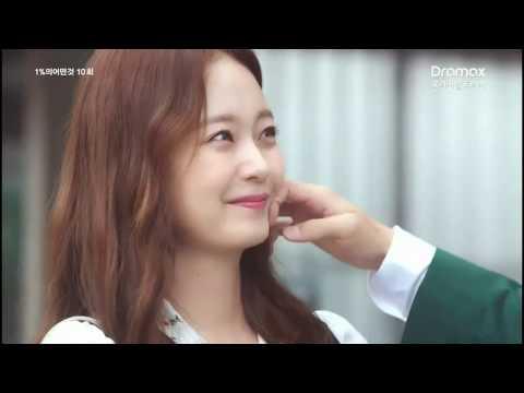 1% of Anything Ep 1-12 (1%의 어떤 것 1-12화) Remake 2016 MV Recap [Fanmade]