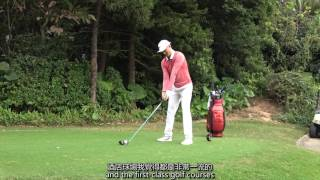 Li Hao Tong Conducts a Golf Clinic and Skills Challenge at Mission Hills
