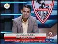 تيجانا يكشف كواليس اللاعبين وجاهزية مصطفى فتحي وصدمة تأجيل القمة