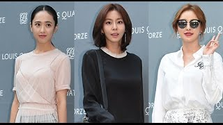 김민정·유이·이다희(Kim Min jung-Uee-Lee Da hee) '환한 미소가 예쁜 그녀들' [MD동영상]