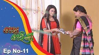 Tara Tarini | Full Ep 11 17th Nov 2017 | Odia Serial – TarangTV
