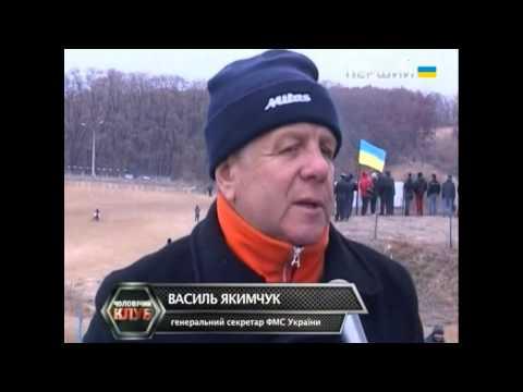 Мотокрос Київ