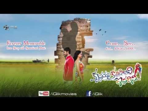 Krishnamma-Kalipindi-Iddarini-Motion-Poster