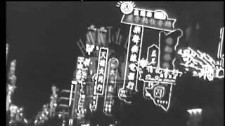 Hong Kong Neon Lights, 1960's - Film 90323