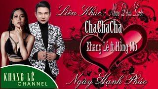 Liên Khúc ChaChaCha Tuyệt Đỉnh Nhạc Cưới | Khang Lê ft Hồng Mơ