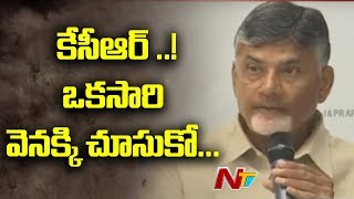 CM Chandrababu Declares War on EVMs..