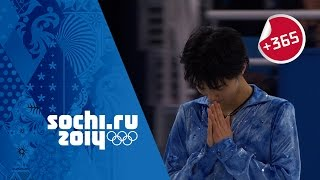 Yuzuru Hanyu Breaks Olympic Record - Full Short Program | #Sochi365