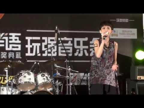 戴佩妮(PennyTai)《你怎麼可以安心的睡著》2013《第十三届全球华语歌曲颁奖典礼》造勢活動@吉隆坡-[07.07.13]