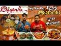 Hotel Daspalla In Vizag || With Mahidhar Vibes || Foodloversgang