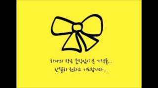 사랑하는 그대여 (You Whom I Love)-신용재(4men) Cover