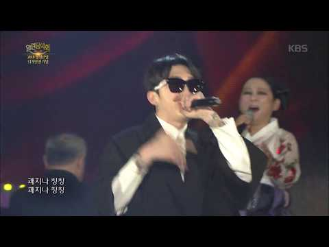 열린음악회 - 김영임 X 슬리피 - 쾌지나 칭칭 나네.20180422