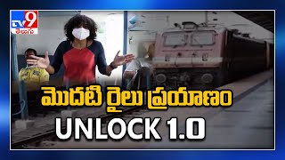 Train services resume after lockdown: TV9 Groud Report..