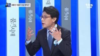 [tbs]1207 정봉주의 품격시대