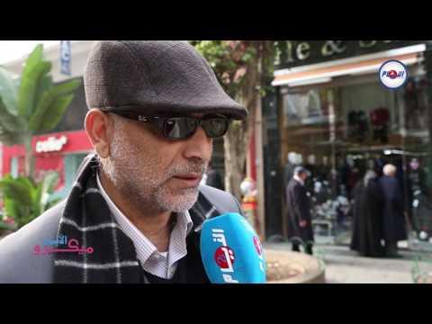 ميكرو الأيام 24: مغاربة يعلقون على إعادة الانتخابات !