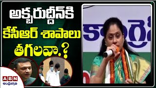 Vijayashanti sensational tweets on CM KCR..