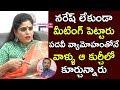 MAA row: Actress Karate Kalyani shocking comments on Rajasekhar