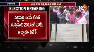 Breaking: Advisor & Former MP G. Vivek quits TRS..