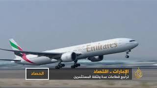 مؤشرات تراجع اقتصاد الإمارات في مختلف قطاعاته     -