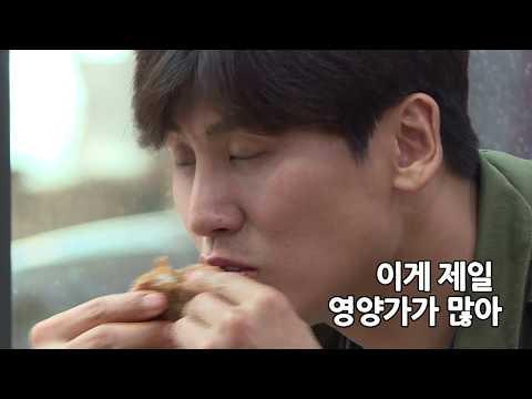 SBS [동상이몽2 - 너는 내운명] - 3회 선공개 '우블리' 우효광의 감자탕X볶음밥 먹방!