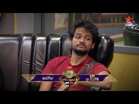 Bigg Boss Telugu 5 promo: Lobo is back; Shanmukh curses himself!